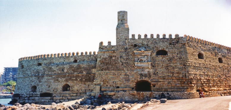 heraklion fortress.jpg